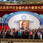 汪浩觀點:中華民國如何同中華人民共和國簽定「和平協議」呢?