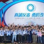 張宇韶觀點:國民黨得在監督者的角色上加把勁