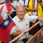 郭冠英自稱代表中共 綠黨告發涉犯國安法