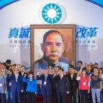 舒緗家觀點:評國民黨深藍糊塗紊亂的「中國觀」