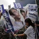 觀點投書:國民黨應以香港立法會選舉為借鏡