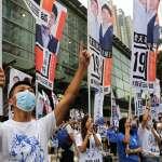 香港立法會選舉》選舉結果呈現世代交替 學者:凸顯香港社會與政治走向兩極