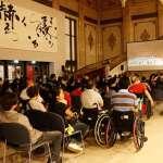 李惠美觀點:兩廳院願意為無障礙平權做更多!