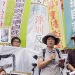 林清汶觀點:張藥房重建在居住正義外的問題