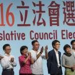 點評中國:香港議會選舉結果的啟示