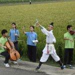 公辦民營藝術中學,蔦松國中發揚傳統藝術