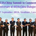 不敢點名中國》東協峰會落幕 成員國聲明僅稱「就南海爭端保持克制」