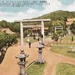 日治時期台灣最美風景在哪裡?近百年前全島票選「台灣八景」,此生必遊啊!