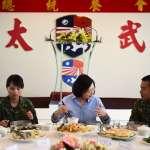 蔡英文總統首次赴金門視導部隊 強調軍人「職業特殊」國家一定照顧
