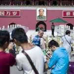 BBC特稿:當毛澤東死訊傳到台灣時
