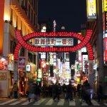 墮入風塵誰人問?日本支援團體發起免費諮商服務 助性工作者改善生活困境