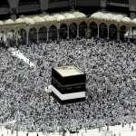 2016年伊斯蘭教「朝覲」登場 無懼去年慘劇陰影 200萬穆斯林湧入聖城麥加