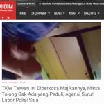 外媒揭露性侵印尼看護 惡雇主偵結起訴