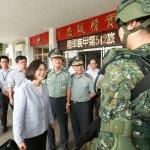 中秋前視導陸軍部隊 蔡英文:3年內提升軍服、裝備