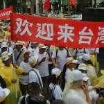觀光業者抗議 導演李惠仁:限制陸客的是習近平,不是蔡英文