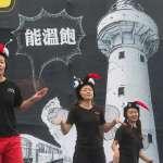 黃榮鵬觀點:台灣觀光要的是那一道耀眼的「觀國之光」!
