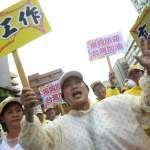 觀點投書:行銷「不帶中國味的台灣特色」觀光