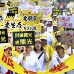 觀點投書:台灣不能失去陸客的困境與因應之道