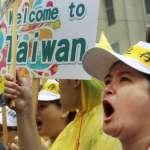 陳朝平觀點:兩岸關係、九二共識與台灣觀光產業的救贖