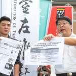 「不宣告台灣是獨立國家,下場就是被中國統一」學運領袖道出台獨迫切性