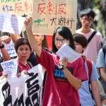 本外勞最低工資脫鉤?台灣國際勞工協會:外勞越廉價,本勞越失業