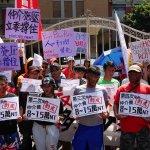 反仲介業者血汗剝削 移工聯盟籲速修《就業服務法》