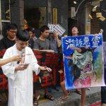 超渡濫訴惡靈!華光案拘役今執行 民團批打壓人民集會自由