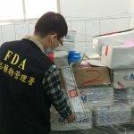 中秋烤肉注意!高雄查獲5萬公斤過期黑心海鮮 白蝦過期11年 7000公斤已銷全台
