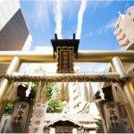 「一起來洗錢!」到日本想求招財好運,這6大名所絕不可錯過