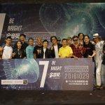 金音獎入圍名單揭曉 「草東」入圍6項、林生祥最大贏家