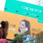 OPPO、vivo擠下聯想、小米的能耐 全球智慧型手機市場排名再洗牌