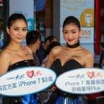台北國際電腦展遭批物化女性 主辦單位:持續與廠商溝通