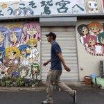 日本票選88處動漫聖地拚觀光《幸運☆星》神社、《灌籃高手》平交道可望入選