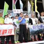 反台化大遊行要求拒發燃煤許可 彰化縣長魏明谷:限縮台化的燃煤使用量