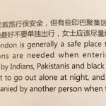 中國航空種族歧視》機上雜誌點名倫敦印巴、黑人區較危險 南亞裔倫敦市長譴責 國航鄭重道歉