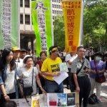 批葉俊榮違反自身歷來論述 反南鐵東移團體評葉「與江宜樺沒兩樣」