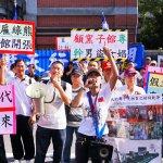 泛藍團體黨產會前丟雞蛋抗議 國民黨:感謝群眾自發性集結發聲