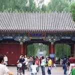 為何陸生希望自己被稱內地?使用中國、內地、大陸等詞彙前,你懂背後的意識形態?