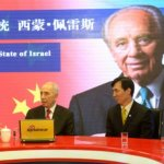 裴瑞斯逝世》首位與中國微博網民互動的外國元首