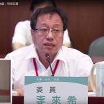 年改會》 分區座談邀台聯、社民黨,李來希:怎可納入極端意見?