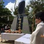 賈忠偉觀點:台灣人繳給日本帝國的「血稅」─原臺籍日本兵的求償