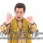 神曲PPAP「筆鳳梨蘋果筆」為何爆紅?原來暗藏日式英文致命傷,聽過就回不去啦!