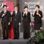 台中國家歌劇院揭幕 首齣歌劇全程的戶外轉播