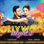 印巴衝突延燒娛樂業》巴基斯坦三城停播寶萊塢電影 印度電影業抵制巴籍演員、歌手