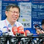 台北農產公司人事鬥爭 柯文哲自比「日俄戰爭中的中國……夾在藍綠中間,很痛苦」