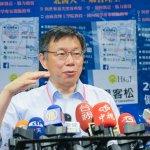 台灣年輕人天然獨,柯文哲:李登輝推動民主化的結果