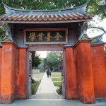 孔廟是不是廟呢?為什麼國民政府遷台隨即恢復祭孔儀式?這篇文章超詳解