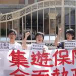 《集遊法》2大限制未解,公民團體要求民進黨面對