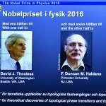 2016年諾貝爾物理學獎》3位英國科學家以「拓樸相變」研究獲殊榮