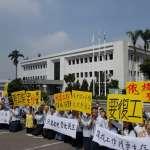 彰化廠處分遭撤銷,台化:將向縣府求償天文數字
